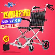 轮椅品牌十大排行榜