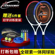 世界十大网球拍品牌排行榜