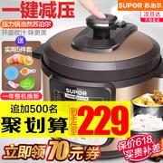 电压力锅哪个牌子好 电压力锅十大品牌排行榜推荐