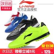 足球鞋品牌十大排行榜