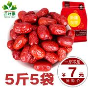 十大红枣品牌排行榜