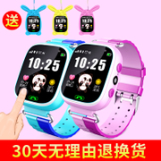 儿童智能手表哪个牌子好 十大儿童智能手表品牌排行榜