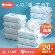 日本10大高机能专柜化妆水