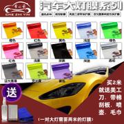 中国汽车贴膜、玻璃贴膜十大品牌排行榜