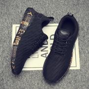休闲鞋十大品牌排行