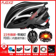自行车头盔什么牌子好