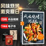 畅销蔬菜品牌排行榜