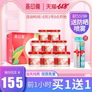 中国燕窝十大品牌