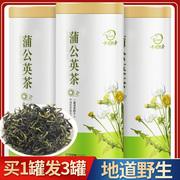 中国十大茶叶品牌排行榜(3)