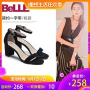 皮凉鞋品牌排行(1)