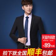 中国男西装品牌