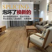 中国十大实木地板品牌排名