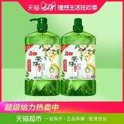 中国洗洁精十大品牌