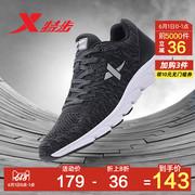 中国十大运动鞋品牌排行榜
