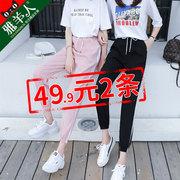 世界十大女裤品牌排行榜