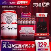 中国十大啤酒品牌排行榜