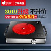 中国十大电陶炉品牌