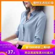 十大女士衬衫品牌排行榜