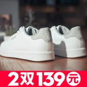 十大板鞋品牌排行榜(2)