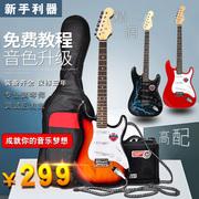 电吉他十大品牌排行榜 吉他品牌大全