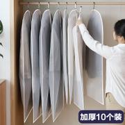 毛呢大衣可以用洗衣机洗吗 毛呢大衣机洗方法