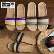 十大拖鞋品牌排行榜