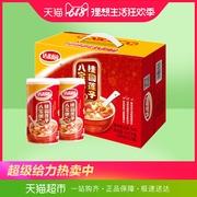 中国八宝粥十大品牌