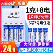 国内十大镍氢电池品牌