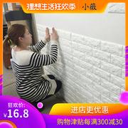 墙砖什么牌子好