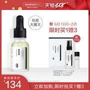 中国的护肤品牌有哪些 护肤中国品牌排行榜简介