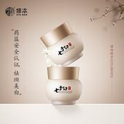 美白药妆面膜排行榜 超好用的美白补水面膜推荐