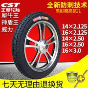 世界轮胎品牌排行榜一览
