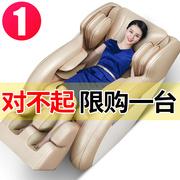 按摩椅哪个牌子好 按摩椅十大品牌排行榜