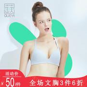 中内衣时尚品牌最新排行榜