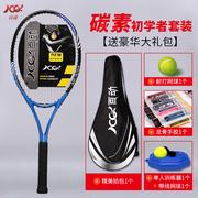 网球拍十大品牌排行榜