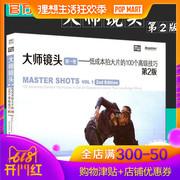 中国摄像头品牌大全