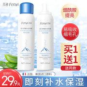 哪些国产化妆水好用 中国化妆水排行榜