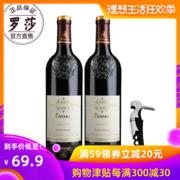 红酒口感排行榜 哪个牌子的红酒口感最好