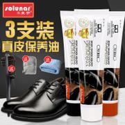 中国鞋油品牌排行