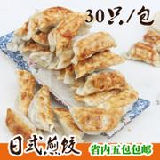 水饺哪个牌子好吃