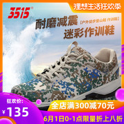 十大登山鞋品牌