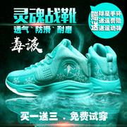 十大篮球鞋品牌榜行榜