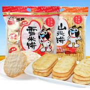 中国雪饼十大品牌