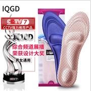 十大保暖鞋品牌排行榜