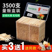 十大竹制品牌排行榜