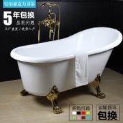 十大浴缸品牌排行榜