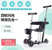 中国滑板车十大品牌