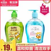 十大免洗洗手液品牌排行榜 免洗洗手液哪个牌子好