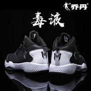 篮球鞋什么牌子好