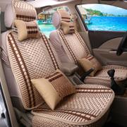 汽车坐垫品牌有哪些